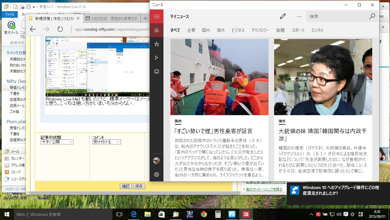 Windows10_5