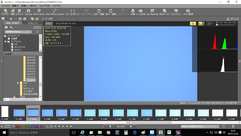 C2013x1_30