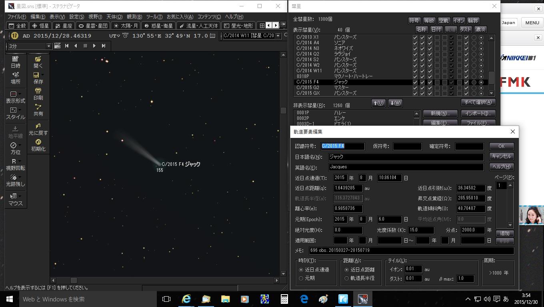 C2015f4_