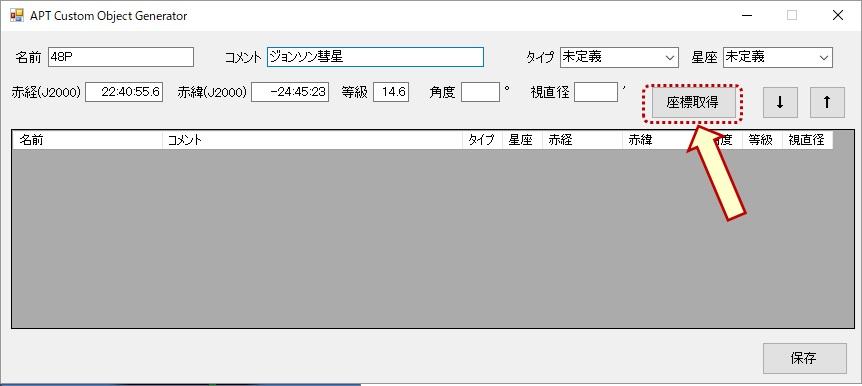 Cog3_2